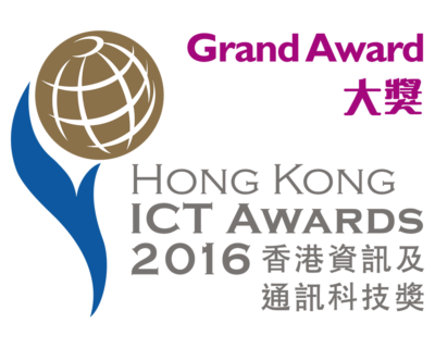 ICT-ecommerce-grand-award
