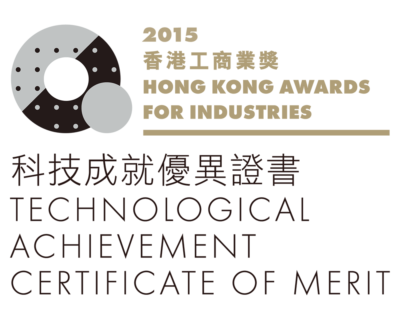 Industrial_Award